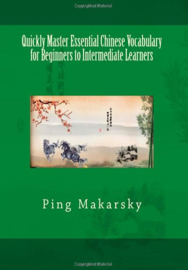 Quickly Master Essential Chinese Vocabulary for Beginners to Intermediate Learners